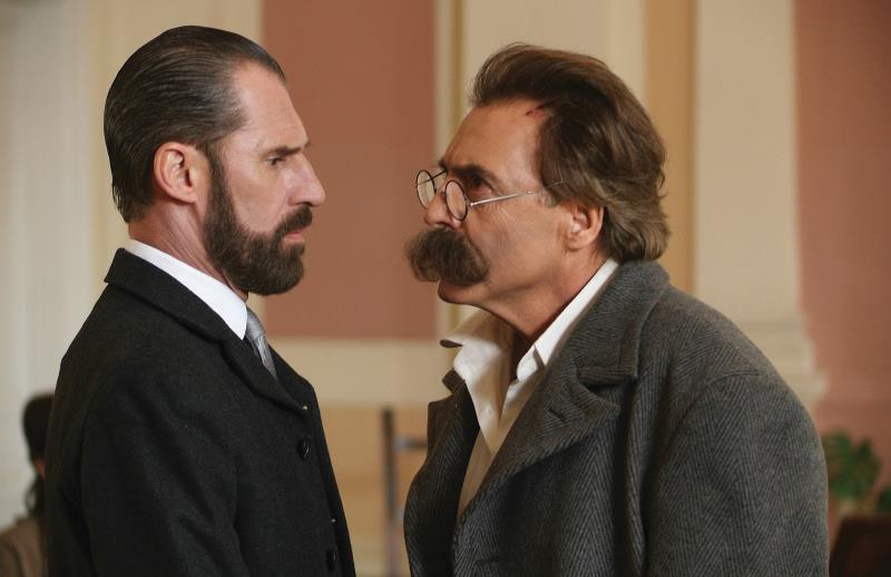 Ницше и Брейер